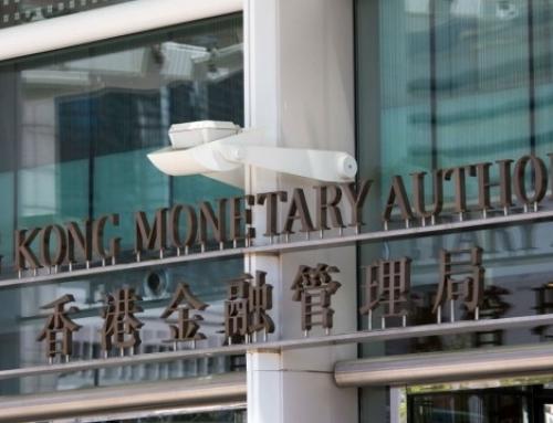 [市場消息] 金管局將基本利率上調至1.5厘