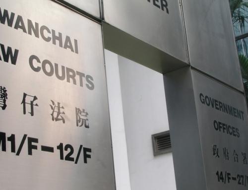 [市場消息] 假業主騙292萬 兩男各判囚3年半及4年